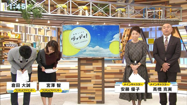 2019年10月23日宮澤智の画像03枚目