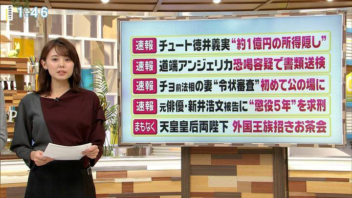 2019年10月23日宮澤智の画像05枚目