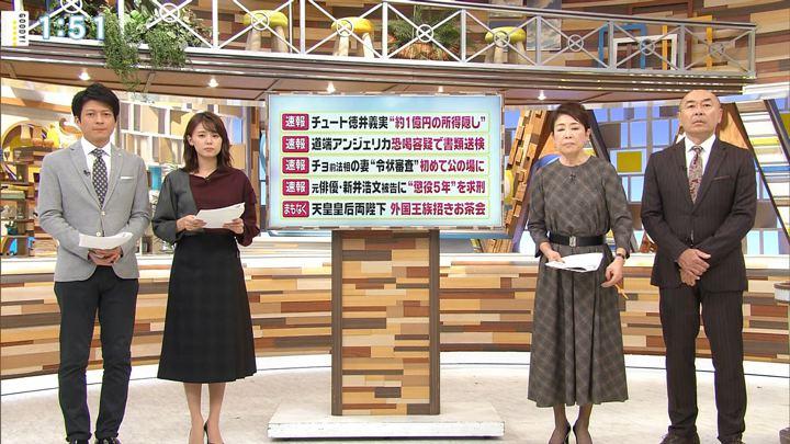 2019年10月23日宮澤智の画像06枚目