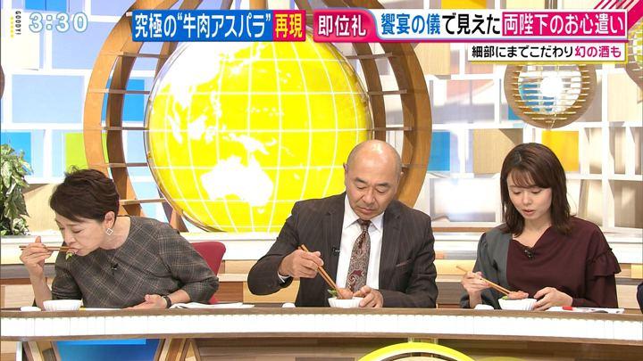2019年10月23日宮澤智の画像11枚目