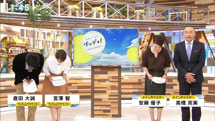 2019年10月24日宮澤智の画像02枚目