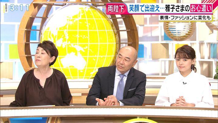 2019年10月24日宮澤智の画像10枚目