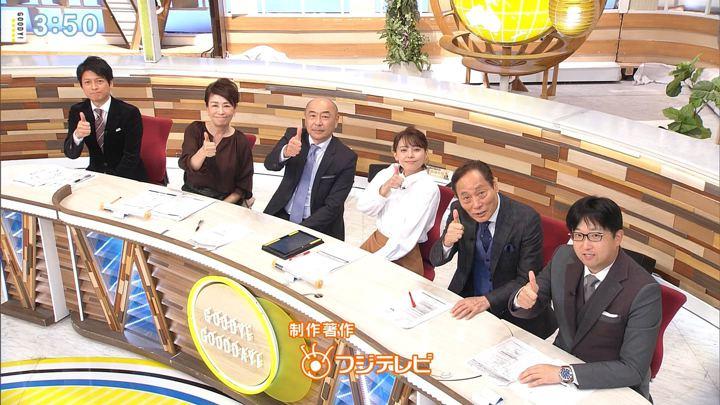 2019年10月24日宮澤智の画像15枚目