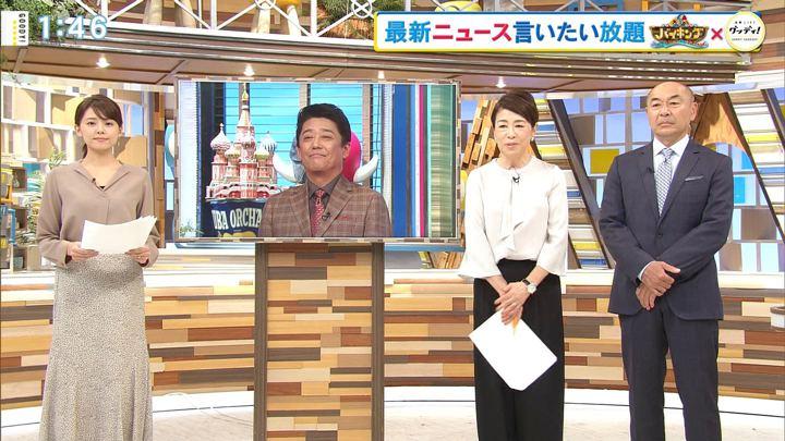 2019年10月29日宮澤智の画像01枚目