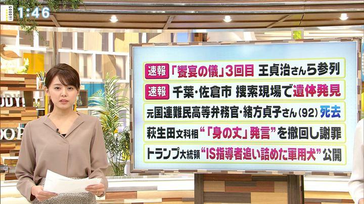 2019年10月29日宮澤智の画像04枚目