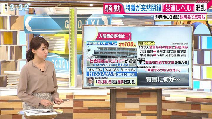 2019年10月29日宮澤智の画像09枚目