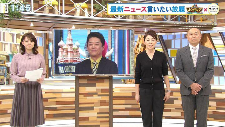 2019年10月30日宮澤智の画像01枚目