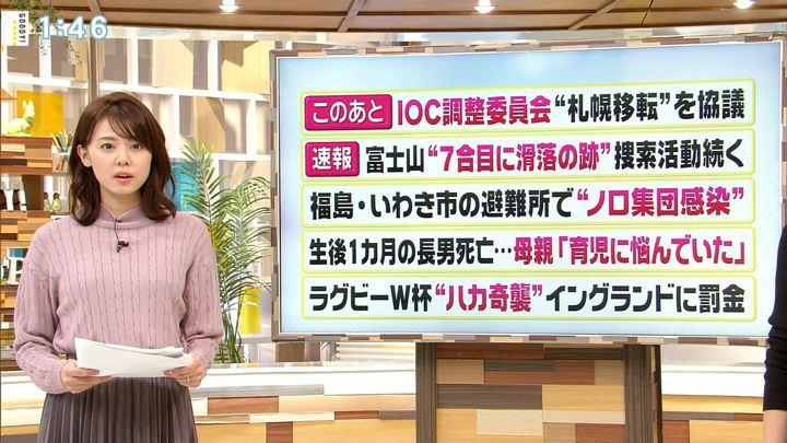 2019年10月30日宮澤智の画像04枚目
