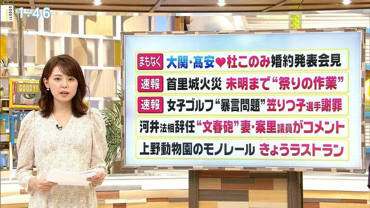 2019年10月31日宮澤智の画像05枚目