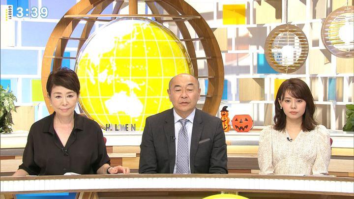 2019年10月31日宮澤智の画像09枚目