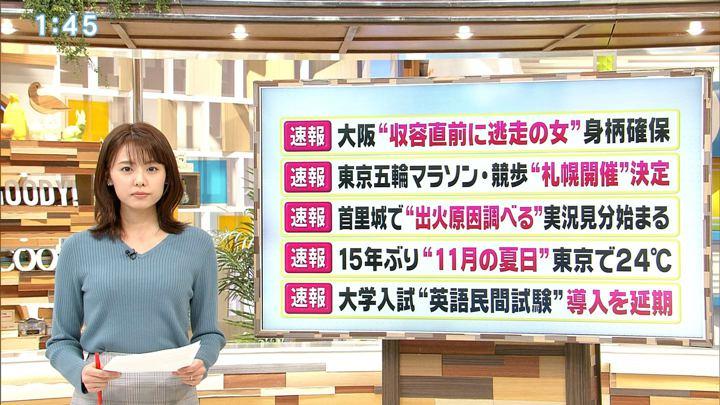 2019年11月01日宮澤智の画像05枚目