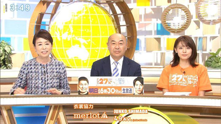 2019年11月01日宮澤智の画像14枚目