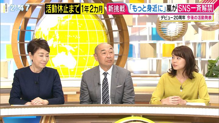 2019年11月04日宮澤智の画像06枚目