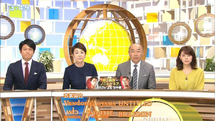 2019年11月04日宮澤智の画像11枚目