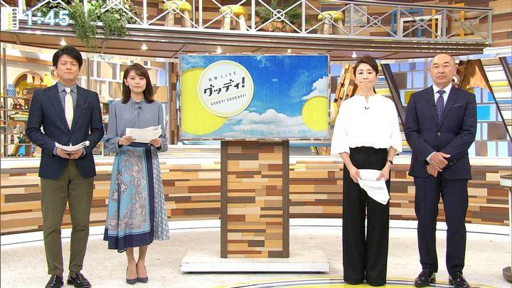 2019年11月05日宮澤智の画像02枚目