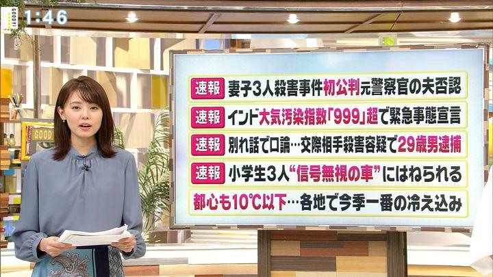 2019年11月05日宮澤智の画像04枚目