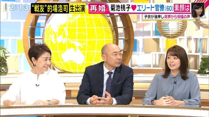 2019年11月05日宮澤智の画像06枚目