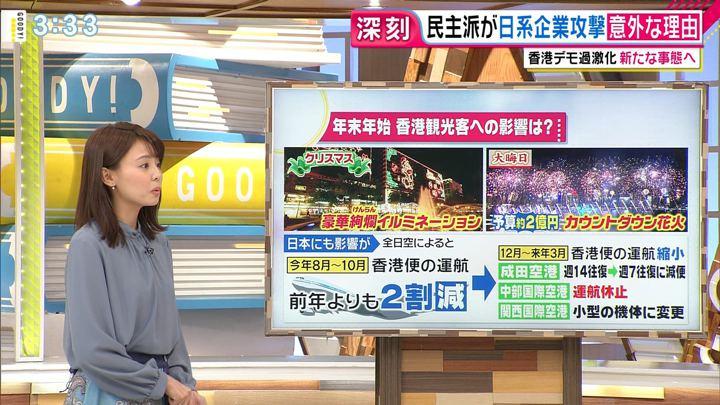 2019年11月05日宮澤智の画像10枚目