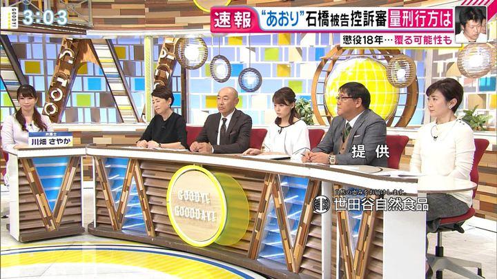 2019年11月06日宮澤智の画像07枚目