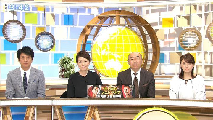 2019年11月06日宮澤智の画像11枚目