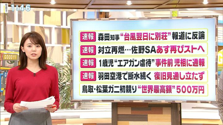 2019年11月07日宮澤智の画像03枚目