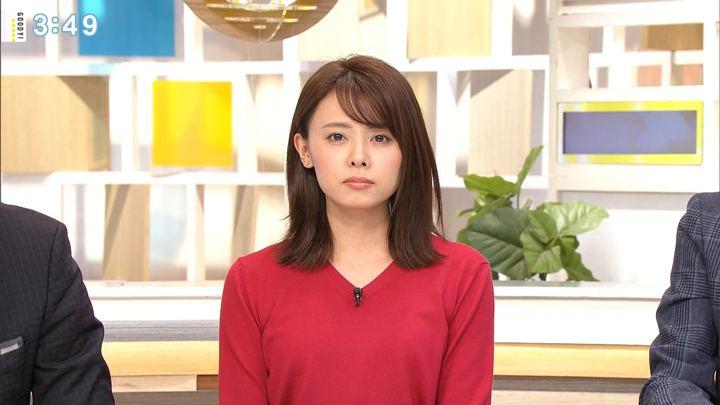 2019年11月07日宮澤智の画像15枚目