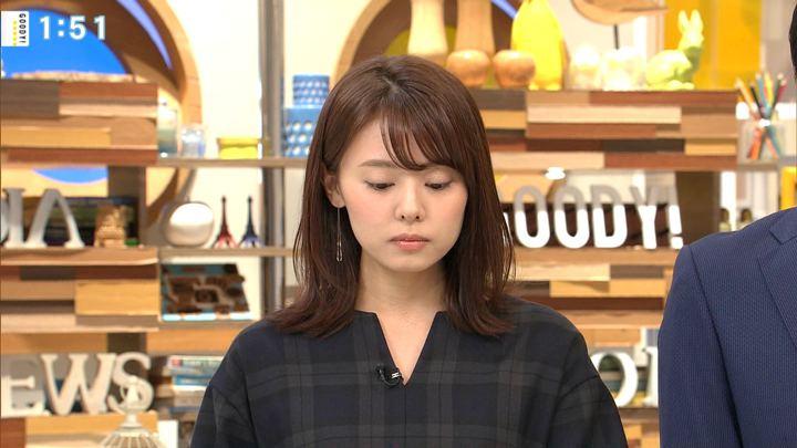 2019年11月12日宮澤智の画像04枚目