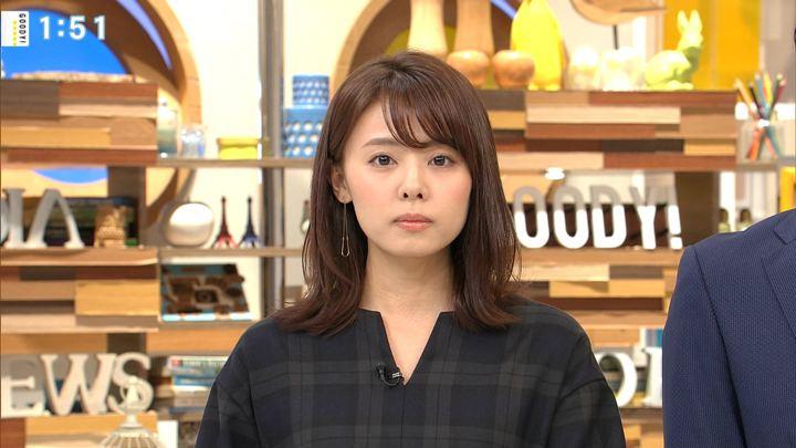 2019年11月12日宮澤智の画像05枚目