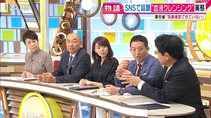 2019年11月12日宮澤智の画像08枚目