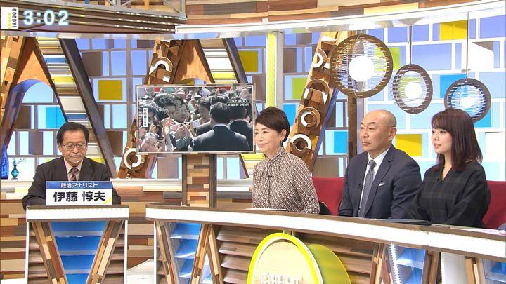 2019年11月12日宮澤智の画像11枚目