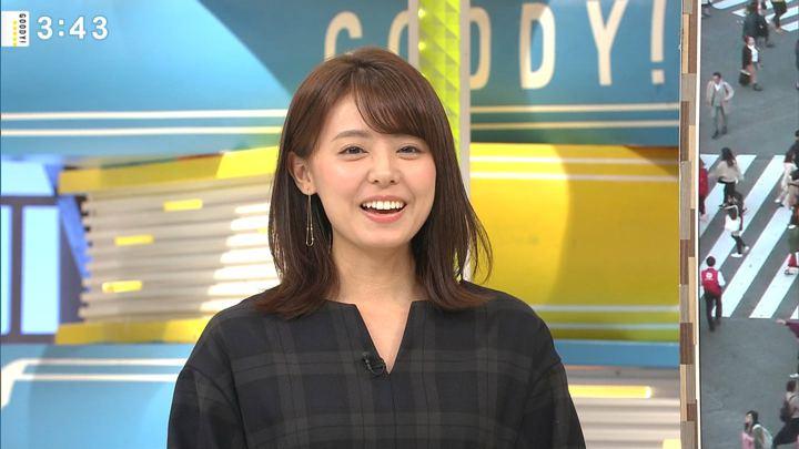 2019年11月12日宮澤智の画像14枚目