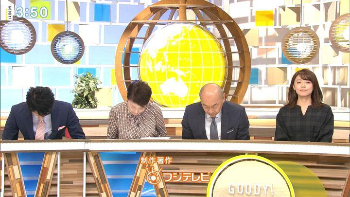 2019年11月12日宮澤智の画像19枚目