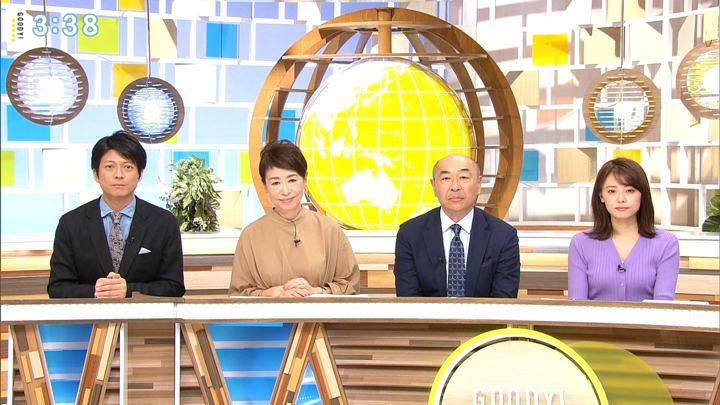 2019年11月14日宮澤智の画像09枚目