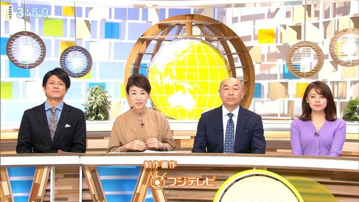 2019年11月14日宮澤智の画像17枚目