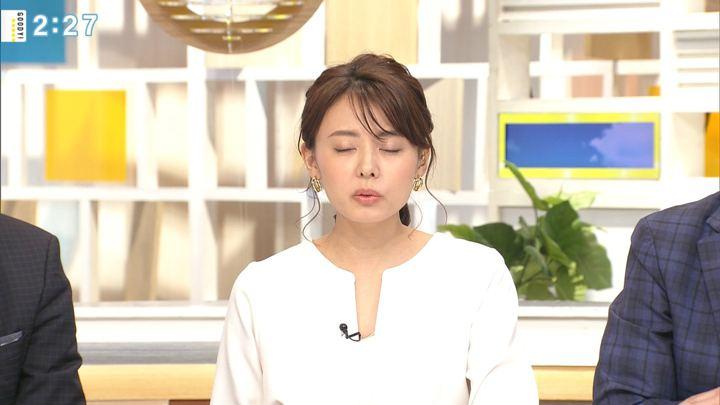 2019年11月19日宮澤智の画像08枚目