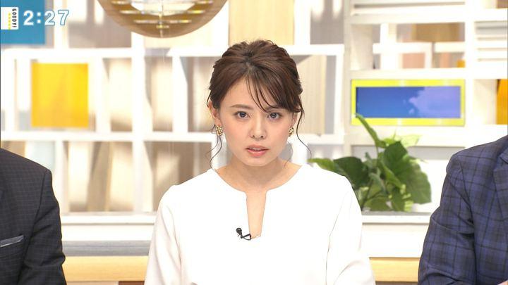 2019年11月19日宮澤智の画像09枚目