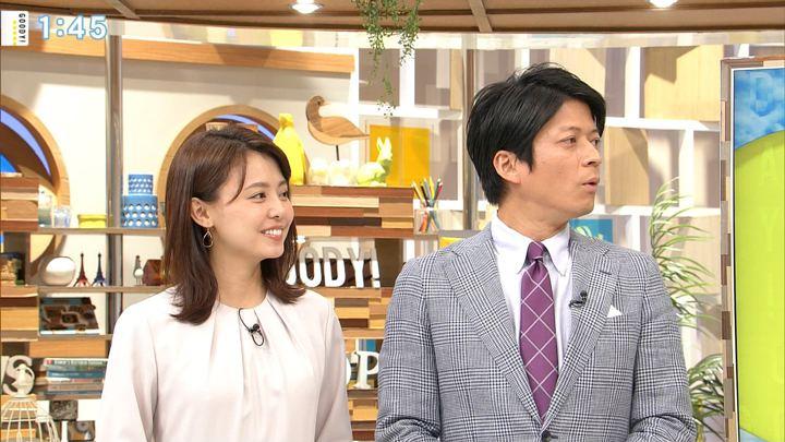 2019年11月22日宮澤智の画像04枚目