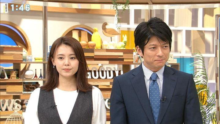 2019年11月25日宮澤智の画像02枚目