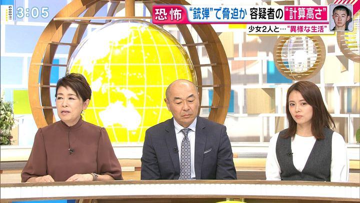 2019年11月25日宮澤智の画像07枚目