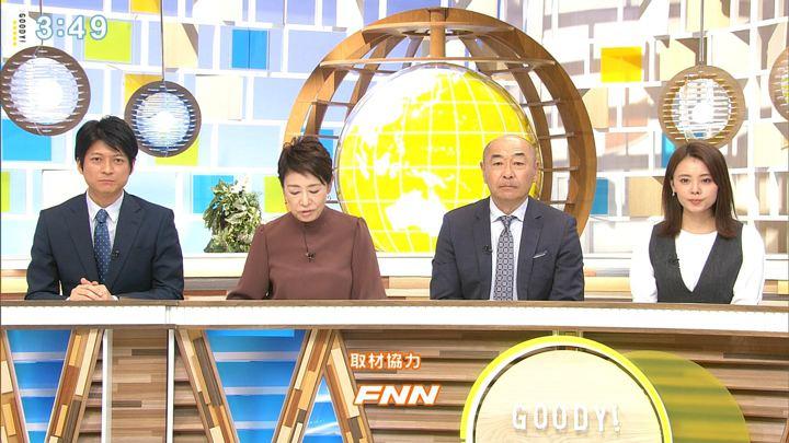 2019年11月25日宮澤智の画像12枚目