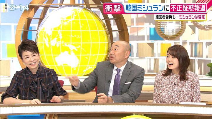 2019年11月26日宮澤智の画像06枚目