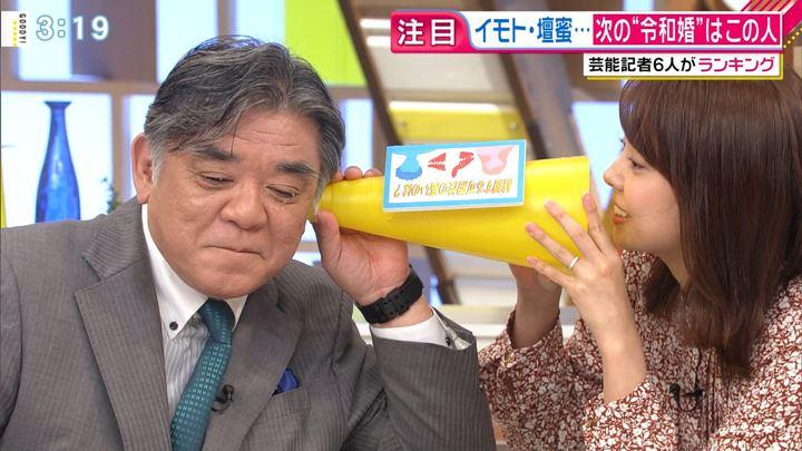 2019年11月26日宮澤智の画像12枚目