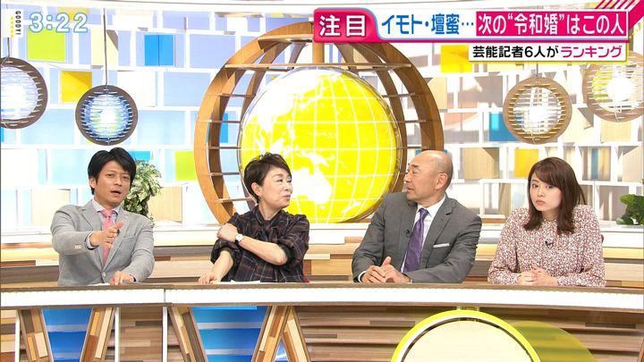 2019年11月26日宮澤智の画像15枚目