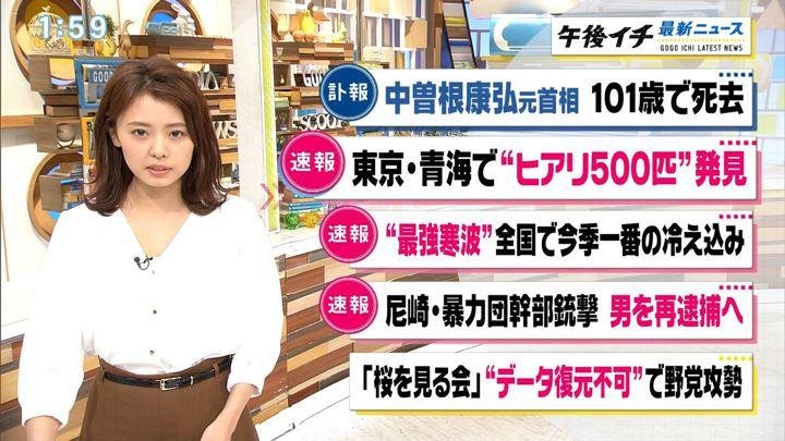 2019年11月29日宮澤智の画像04枚目