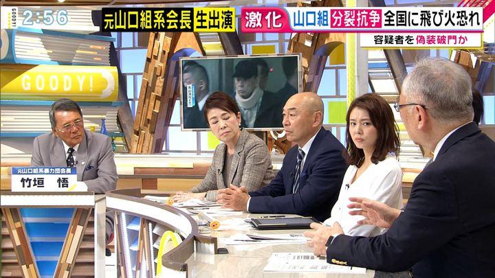 2019年11月29日宮澤智の画像07枚目