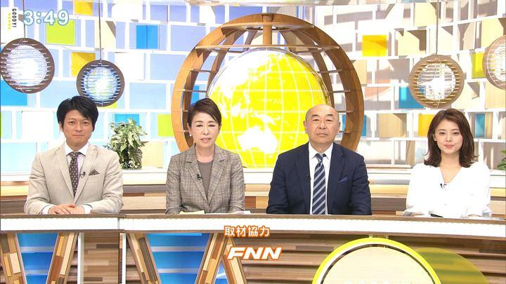2019年11月29日宮澤智の画像10枚目