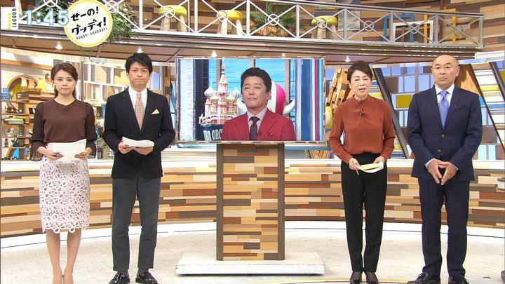 2019年12月03日宮澤智の画像02枚目
