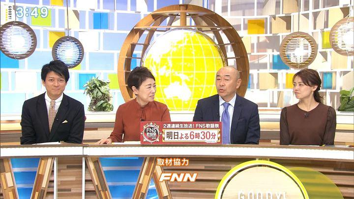 2019年12月03日宮澤智の画像13枚目