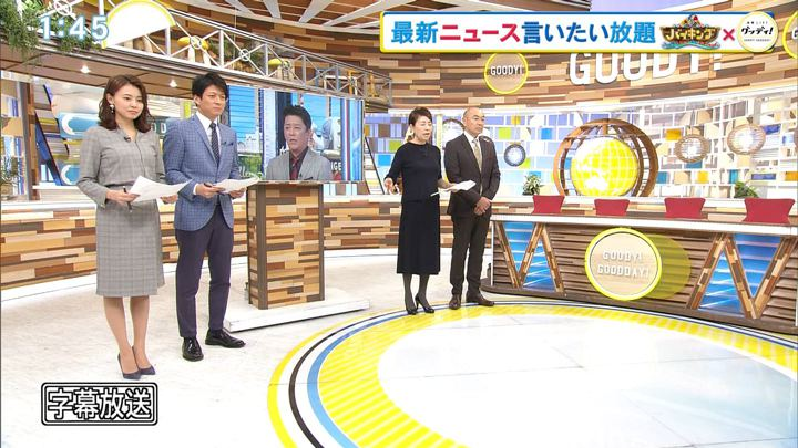 2019年12月04日宮澤智の画像01枚目