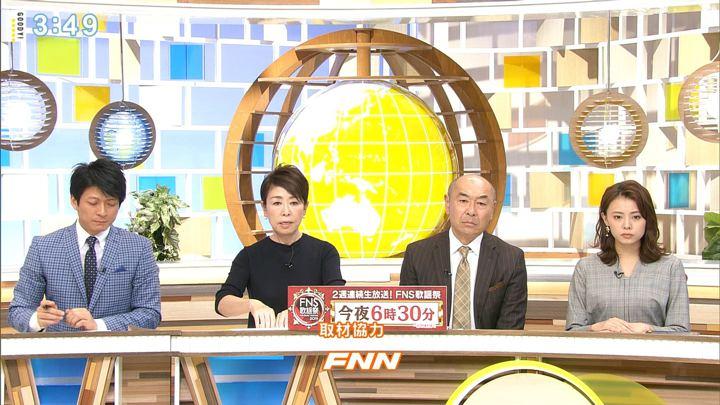 2019年12月04日宮澤智の画像16枚目